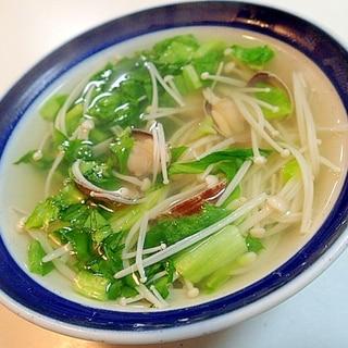 白だしで えのき茸とサラダ菜とあさりのスープ