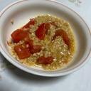 トマトと納豆