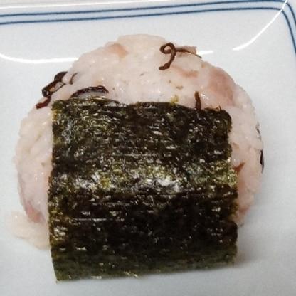 ツナと塩昆布があわさるとおいしいんですね~また食べたいおにぎりです(^o^)ごちそうさまでした♪