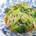 小松菜ともやしのにんにく醤油炒め++