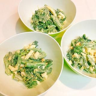 ツンと来る☆つぼみ菜とゆで卵のからしマヨ醤油サラダ