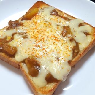 ★カレーマヨチーズトースト★