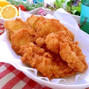 KFC風☆フライドチキン(胸肉で食べやすく)