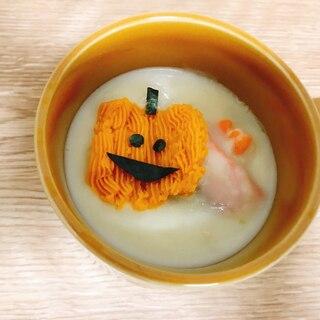 ハロウィン★かぼちゃのクリームシチュー