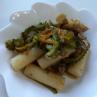豚肉とゴーヤのトッポギ☆焼肉のたれ味