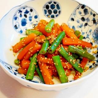 和食の副菜に是非!ニンジンとインゲンのごま和え