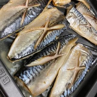 ビストロオーブンでふっくらおいしいノルウェー塩鯖
