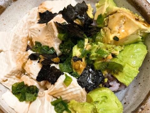 アボカドと豆腐のっけ丼