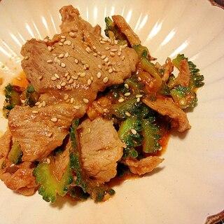 豚肉とゴーヤの辛味噌炒め