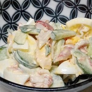 ゆで卵☆カニカマ☆コーン☆胡瓜の簡単マヨサラダ♪
