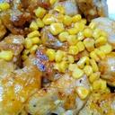 鶏むね肉とコーンのマヨネーズ炒め
