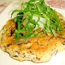 鶏胸肉と豆腐でひじきたっぷりハンバーグ