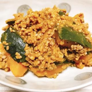 【夫婦のおつまみ】ひき肉たっぷりのかぼちゃの煮物