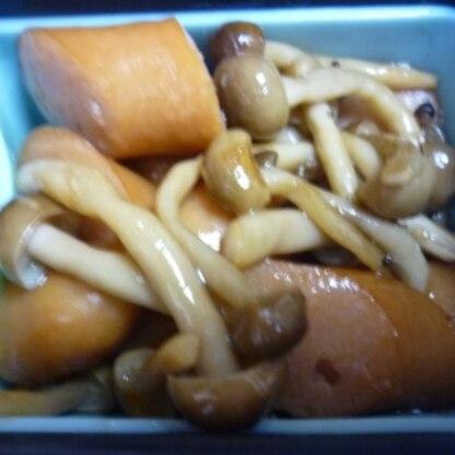 kuroちゃんさっきは感謝でした♡私も布団干したで♪しめじで悪いけどバター醤油味、久々にめっちゃ美味しかったわ!←つまみ食い♪パパにも好評やったしリピするで♪♪