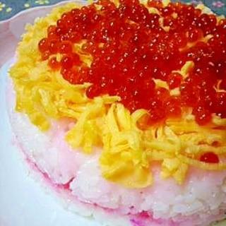 とっても簡単!いくらのひな祭りちらし寿司ケーキ