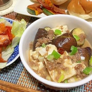 おナスと挽肉、お豆腐も入れてじゅーしぃ味噌炒め