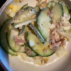 ズッキーニとツナと卵のサラダ