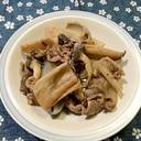 牛肉とれんこんとこんにゃくとひらたけの炒め煮