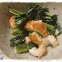 ちくわと小松菜のわさびマヨ和え