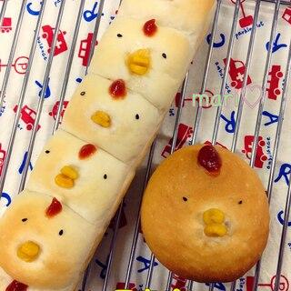 手作り♡干支パン。にわとりパン♡
