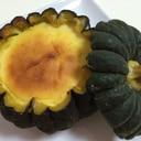 栗かぼちゃのまるごとチーズスフレケーキ