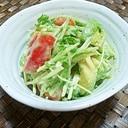 簡単3分☆トマト・アボカドのマヨぽんサラダ☆