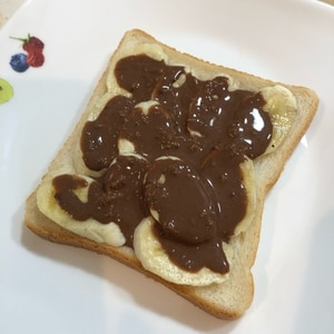 トースト☆チョコバナナトースト♪
