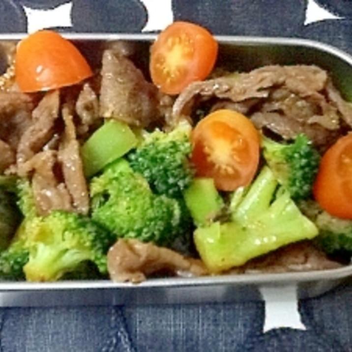 ブロッコリーと牛肉のカレー炒め