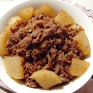 牛肉と大根の生姜炒め煮