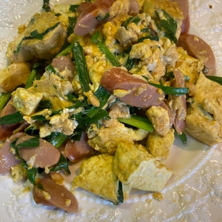豆腐とニラとウインナーのカレーチャンプルー