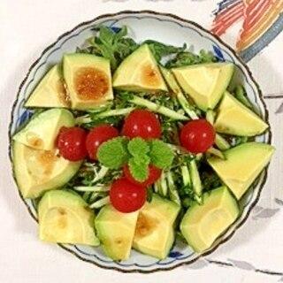 アイスプラント、アボガドのサラダ