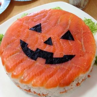 ハロウィンパーティにサーモンチラシ寿司
