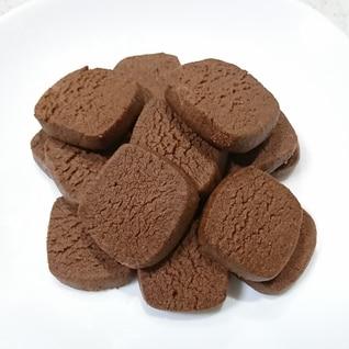 超簡単!サラダ油でさくさくココアクッキー