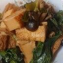 ⭐厚揚げ*しめじ*小松菜の黒糖煮⭐