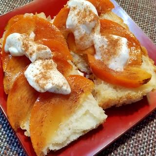 絶品♡柿と水切りヨーグルトのオープンサンド