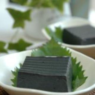 豆乳でぷるんぷるん♪まっ黒ごま豆腐