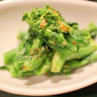 【簡単】食卓に春到来♪菜の花の七味和え