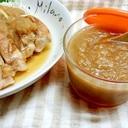 りんごと野菜たっぷりおろしドレッシング☆おろしダレ
