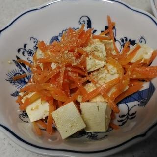 豆腐と人参のナムル風サラダ