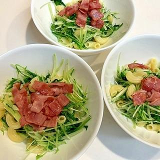 さっぱり梅味☆水菜とマカロニとベーコンのサラダ
