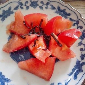 オリーブオイル香る☆トマトの塩昆布サラダ