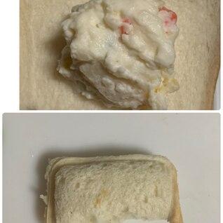 ランチパック風♪ポテトサラダのサンドイッチ☆