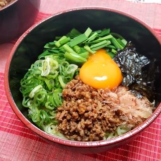 麺レシピ♪中華麺を使ったピリ辛台湾まぜそば〜