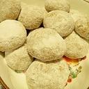 ヘルシー◆ココナッツオイルのスノーボールクッキー