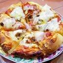 おうちピザ!!! 簡単 アツアツ
