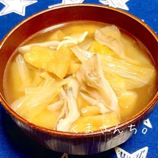 キャベツと舞茸の味噌汁