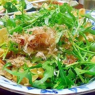 簡単 水菜と油揚げのサラダ