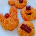 子供と楽しめる!黒糖クッキー