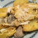 牡蠣とジャガイモのオムレツ