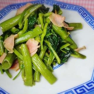 空芯菜(くうしんさい)のベーコン炒め